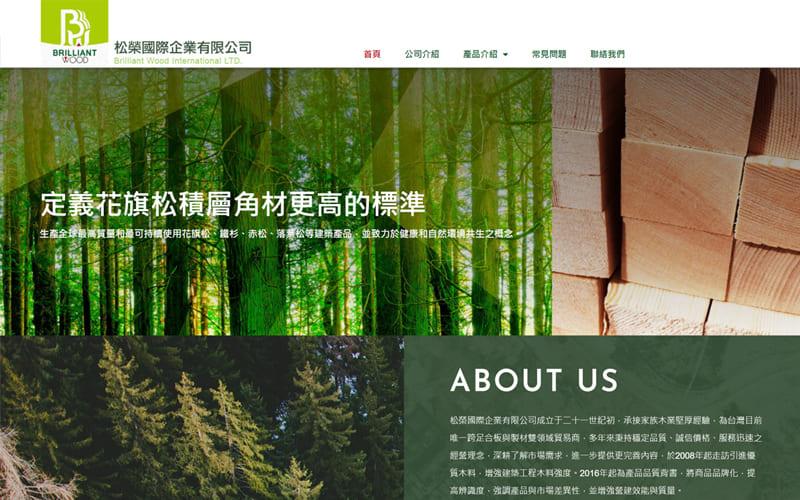 包包代工堅持台灣製造的杉林布包