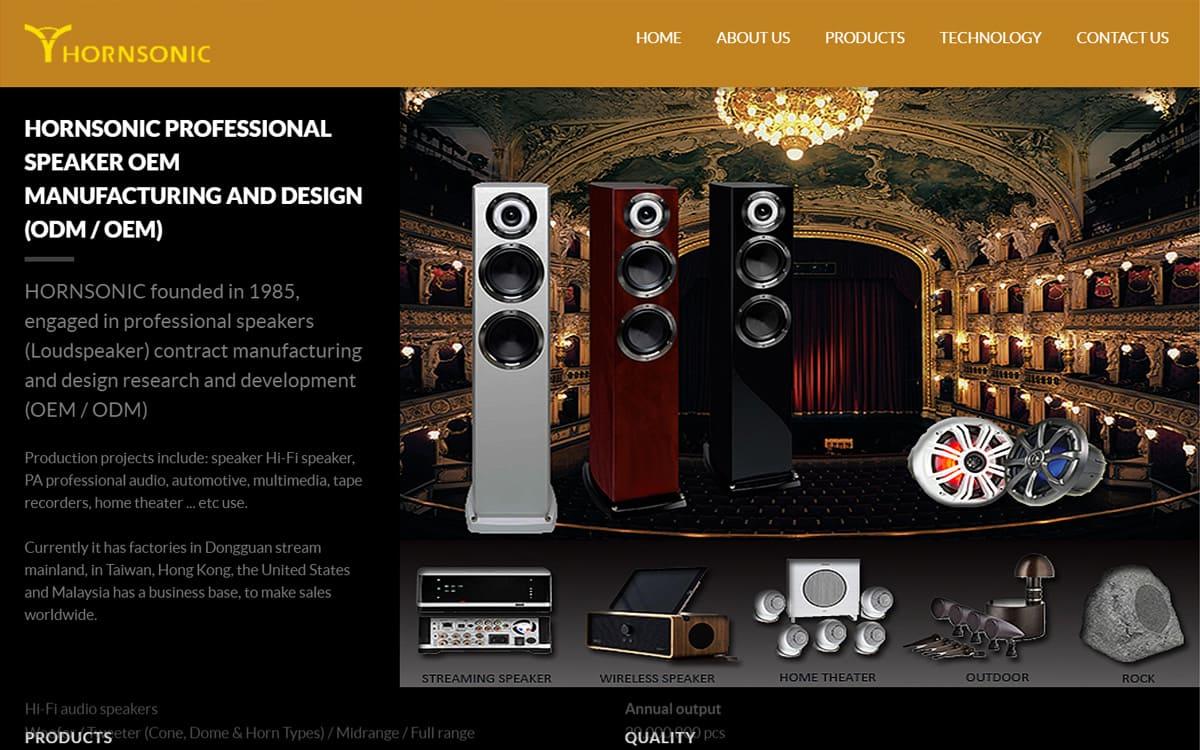 HORNSONIC專業揚聲器(Loudspeaker)-網頁設計作品